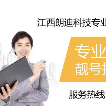 江西朗迪科技有限公司