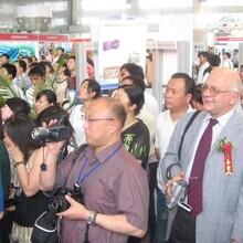 2018哈尔滨装备制造业博览会