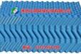 pvc冷却塔填料厂家_冷却塔填料_正阳环保科技多图