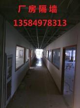 苏州轻钢龙骨石膏板吊顶隔墙—供货、施工、售后免费维修