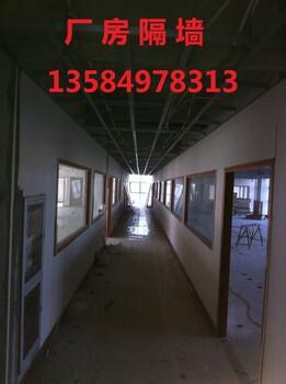 苏州石膏板吊顶隔墙