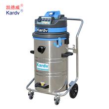 西安工业吸尘器价格凯德威工厂用吸尘器DL-3078B价格
