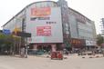 濮阳市濮阳县解放路与国庆路交叉口西南角LED