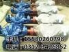 永昌泵业已认证,上海中开泵,150s50a中开泵