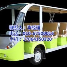 北京西城区电动观光车,致尚伟业,电动观光车巡逻车