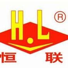 上海恒聯烤箱售后維修電話