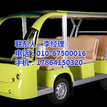 北京昌平区电动观光车致尚伟业图全封闭电动观光车