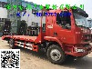 贵州10吨平板车价格,厂家直销