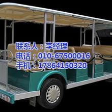 电动观光车巡逻车,北京石景山区电动观光车,致尚伟业