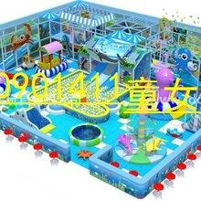 淘气堡儿童乐园哪家好生产厂家湖南室内游乐设备