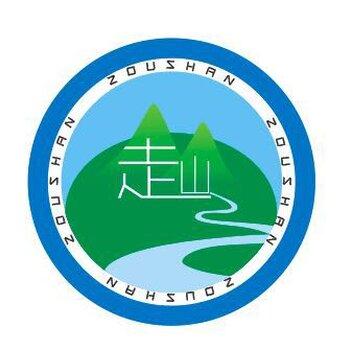 广西走山农牧开发有限责任公司