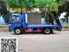 平板运输车价格,供应平板车吨位齐全