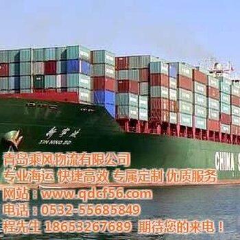 青島海運,乘風物流,營口到青島海運