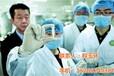 材料检测_中海航检测图_青岛材料检测公司