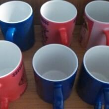 南京陶瓷杯、变色杯定制、马克杯制作