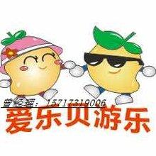 湖南儿童乐园游乐场设备淘气堡哪家好生产厂家