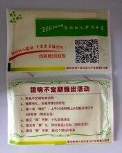 鹰潭市餐巾纸批发价格便宜免费设计logo图片