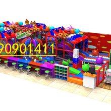 儿童游乐园淘气堡生产湖南欢乐海洋游乐设备