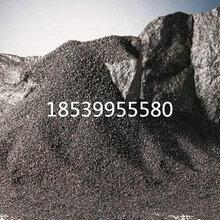 河南碳化硅生产厂巩义市亚泰净水滤料厂黑碳化硅绿碳化硅超细碳化硅微粉