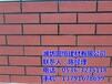 黔东南仿石漆固恒多彩仿石漆生产厂仿石漆天然真石漆