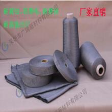 天津广瑞新材料高温金属带玻璃触摸屏高温纤维带耐高温>650度c熔点1350度图片