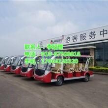 北京通州区电动观光车_致尚伟业_商场电动观光车