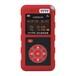 CJR100/5H红外甲烷二氧化碳测定器