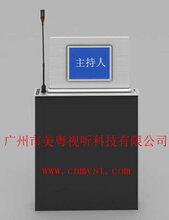 18.4寸显示器升降器液晶电视翻转器销售