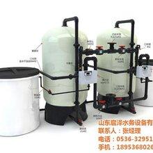 反渗透膜过滤系统直销,安康反渗透膜过滤系统,启泽水务