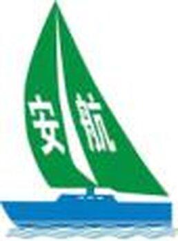 东台市安航船舶器材厂
