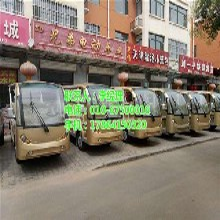 北京海淀区电动巡逻车致尚伟业电动巡逻车电瓶