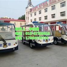 致尚伟业图,风景区电动观光车,北京昌平区电动观光车