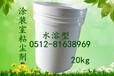 20kg/桶常温粘尘剂涂装室专用粘尘液吸尘剂