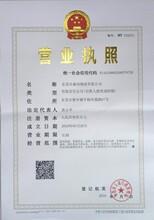 台湾快递电商小包跨境物流
