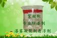 循环水处理专用AB剂漆雾凝聚剂供应商油漆絮凝剂