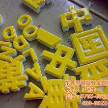 吸塑字广告漆专业的广告漆广州吸塑字广告漆