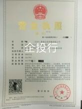办理北京营业性演出资质带拍电影电视剧资质