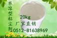 青岛水溶型粘尘剂价格低常温粘尘液产品优涂装室专用