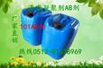 供应信阳油漆废水处理剂循环水专用AB剂漆雾凝聚剂破粘剂