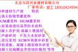 北京无声膨胀剂厂家