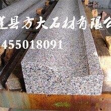 通州S型路缘石石材S型路缘石1530S型路缘石价格图片