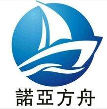 提供香港本地货物配送服务