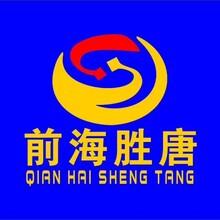 惠州房产抵押贷款