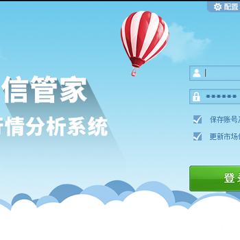 上海都城投资管理有限公司