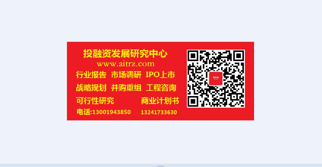 北京蒂华森管理咨询有限公司