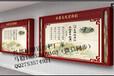 陕西西安户外宣传栏制造灯箱设计公交站台定制