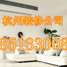 滨江汽车销售展厅专业装修公司电话,汽车销售展厅装修颜色搭配技巧