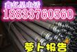 牙克石桩基声测管(每米价格)