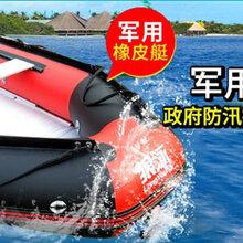 最新款橡皮艇价格及图片