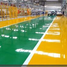 贵阳环氧自流平厂家环氧树脂地坪环氧树脂薄涂地坪
